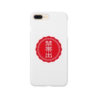 禁帯出ラベル(図書館) Smartphone cases