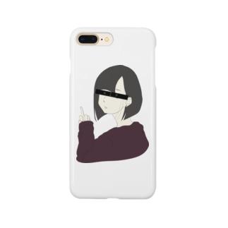R.I.P Smartphone cases