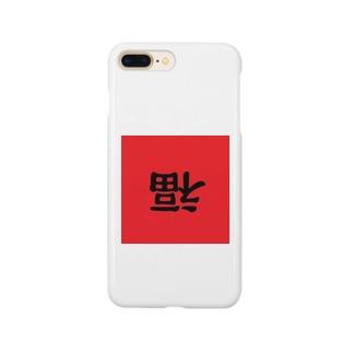 福を呼ぶスマホケースです。 Smartphone cases