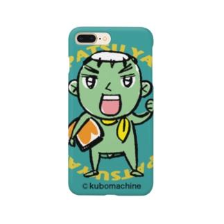 カッパつ野郎(もしもし カッパつ) Smartphone cases