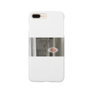 日本という国です。 Smartphone cases