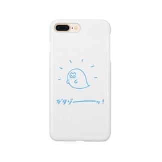 オバケガデタゾー! Smartphone cases