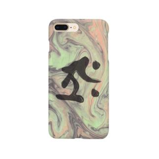 【守護梵字】丑・寅&1、2月生まれの方 Smartphone cases