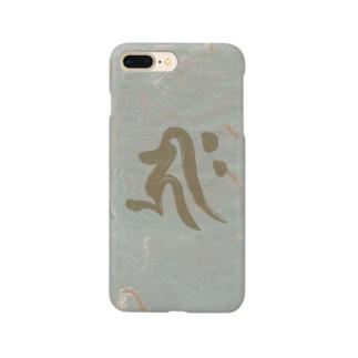 【守護梵字】子年&12月生まれの方 Smartphone cases