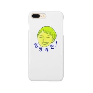 ミス八方美人 Smartphone cases