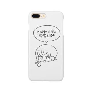 ものしりちゃん Smartphone cases