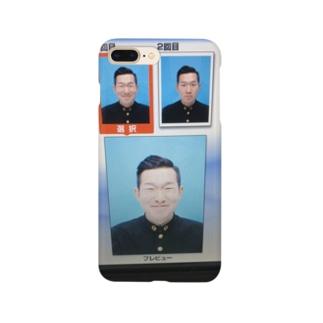 証明写真トルトル君 Smartphone cases