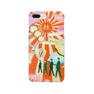 柱 二〇二〇 Smartphone cases