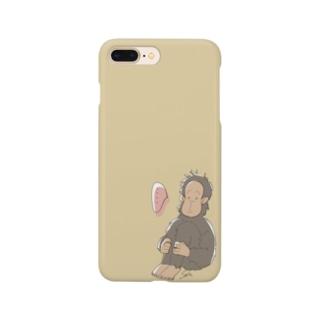 チンパンジー(・・・) Smartphone cases