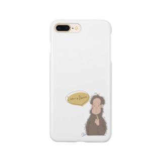 チンパンジー(バナナ) Smartphone cases