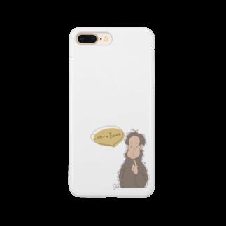 祚宙(チンパンジー)のチンパンジー(バナナ) Smartphone cases