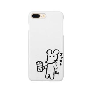 お疲れネズミさん Smartphone cases