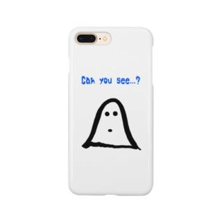 へたくそオバケ 見えるの? Smartphone cases