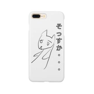 適当な相づち猫 Smartphone cases