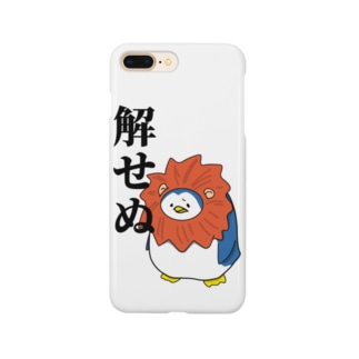 やさぐれペンギン ライオンver Smartphone cases