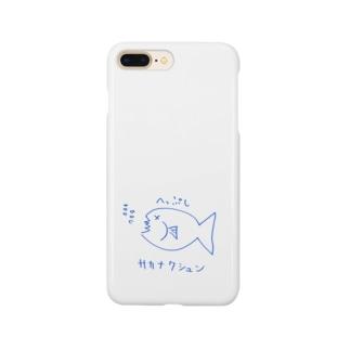 サカナクシュン Smartphone cases