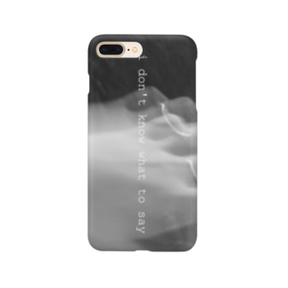 I don't know what to say Smartphone cases
