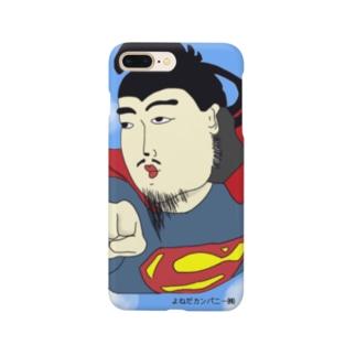 聖徳太子のスマートフォンケース Smartphone cases