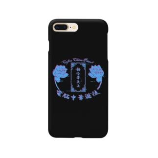 電脳チャイナパトロール Smartphone cases