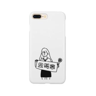 sora。のヲタクちゃん。 Smartphone cases