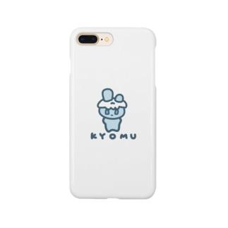 きょむうさぎ Smartphone cases