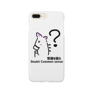 馬イラスト437 常識を疑え 黒 Smartphone cases