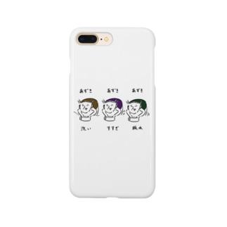 あずき洗い Smartphone cases