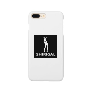 SHIRIGAL(黒ボックスロゴシリーズ) Smartphone cases