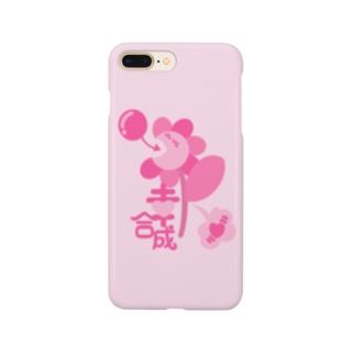 幸合成❤︎スマホケース Smartphone cases