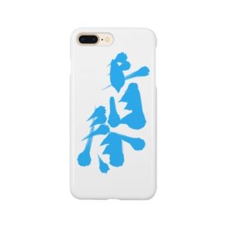 青春 Smartphone cases