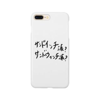 イッチかウィッチか Smartphone cases