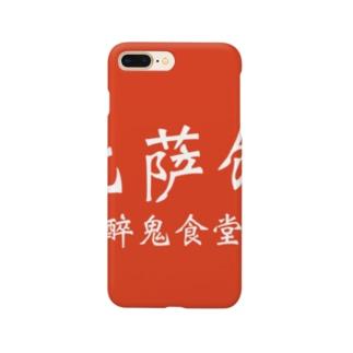 ピッツァ Smartphone cases