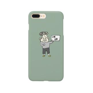 ヒッチハイクごんべ Smartphone cases