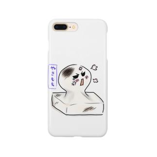 やきもち Smartphone cases