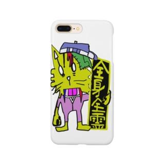 全身全霊ゾンビ2 本物 Smartphone cases