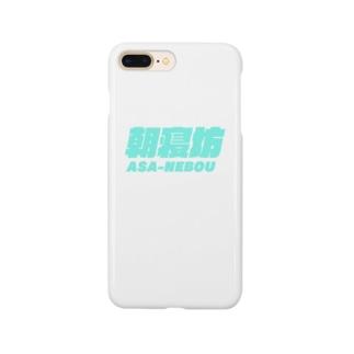 朝寝坊 Smartphone cases