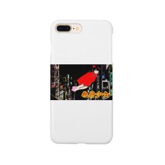 飛行少女 Smartphone cases