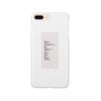 #f4ecec Smartphone cases