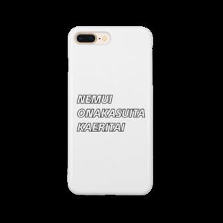 あっちゃん。の口癖 Smartphone cases