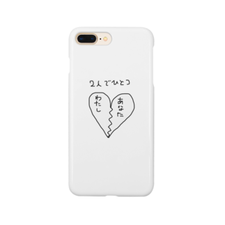 Sayaboooの2人でひとつ Smartphone cases