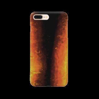 しいのにんじんさん Smartphone cases