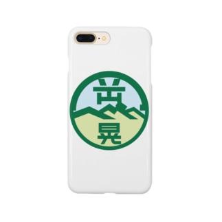パ紋No.3438 岡部晃  Smartphone cases
