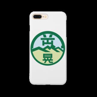 原田専門家のパ紋No.3438 岡部晃  Smartphone cases