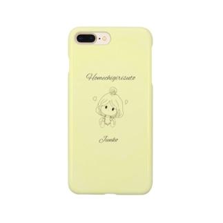 褒める女の子 Smartphone cases