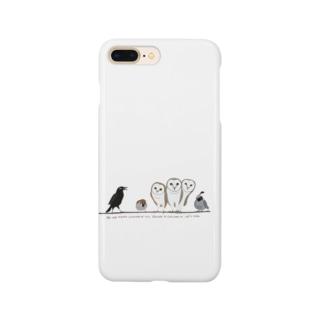 鳥たちのさえずり Smartphone Case