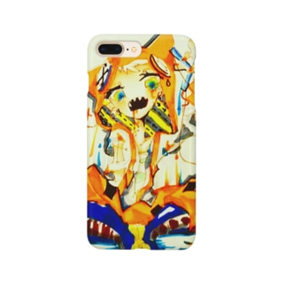 Needless to say? Smartphone cases