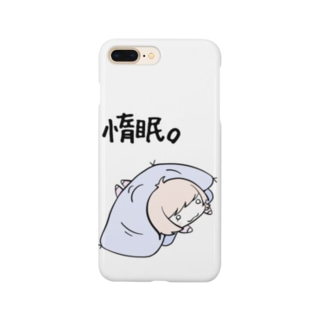 惰眠ちゃん。 Smartphone cases
