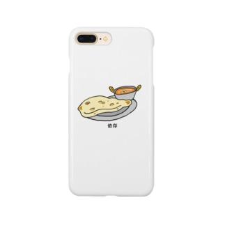 インドカレー Smartphone cases