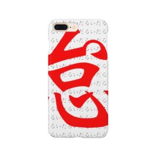 DARUI #0 Smartphone cases
