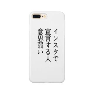 あるある川柳 Smartphone cases